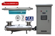 UV sterilization machine