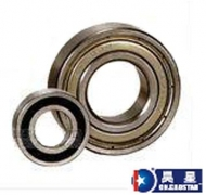 Colloid accessories - Bearings